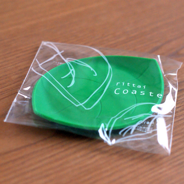 Rittai coaster Leaf Green